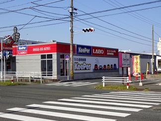 店舗案内画像