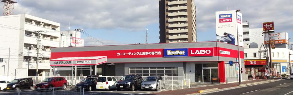 広島東雲店
